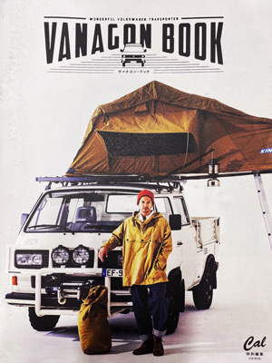 Featured in Vanagon Book